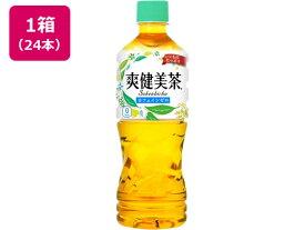コカ・コーラ/爽健美茶 すっきりブレンド 525ml 24本