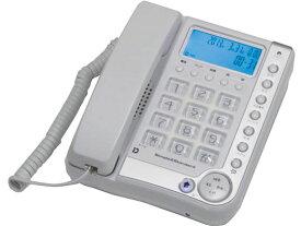カシムラ/留守番電話機能付シンプルフォン/SS-05