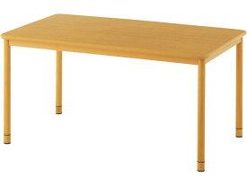 アール・エフ・ヤマカワ/介護用テーブル W1500×D900 ナチュラル