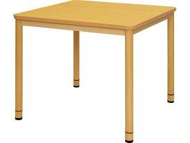 アール・エフ・ヤマカワ/介護用テーブル W900×D900 ナチュラル
