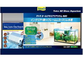 【お取り寄せ】スペクトラムブランズジャパン/テトラ オールグラスアクアリウム 520