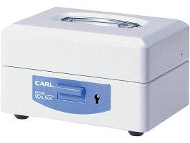 カール事務器/スチール印箱 (小)/SB-7002