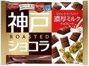 江崎グリコ/神戸ロースト ショコラ 濃厚ミルクチョコレート185g