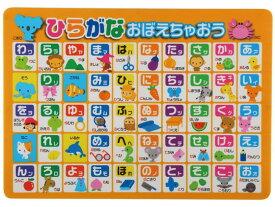 小久保工業所/おふろポスター ひらがな/2647
