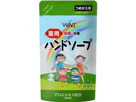 日本合成洗剤/ウインズ 薬用ハンドソープ 詰替 200ml