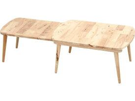 不二貿易/Natural Signature センターテーブル SLIDE ナチュラル