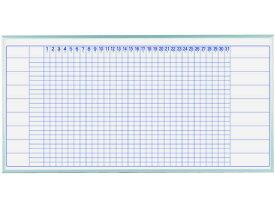 馬印/ホーロー製ホワイトボード 月予定表 自由形 1810×910mm