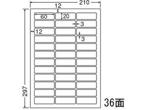 【メーカー直送】NANA/ナナワード A4 36面/LDW36CF【代引不可】