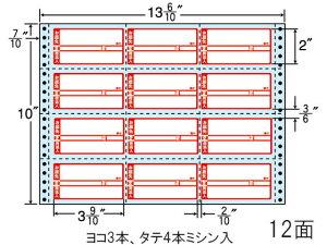 【メーカー直送】NANA/ナナフォーム 荷札タイプ 13(6・10)×10 12面/M13HP【代引不可】