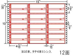 【メーカー直送】NANA/ナナフォーム 荷札タイプ 15×10インチ 12面/M15CP【代引不可】