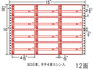 NANA/ナナフォーム 荷札タイプ 15×10インチ 12面/M15CP