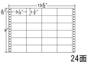 【メーカー直送】NANA/ナナフォーム 13(6・10)×9インチ 24面/MH13B【代引不可】