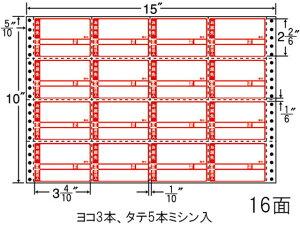 【メーカー直送】NANA/ナナフォーム 荷札タイプ 15×10インチ 16面/MT15KP【代引不可】