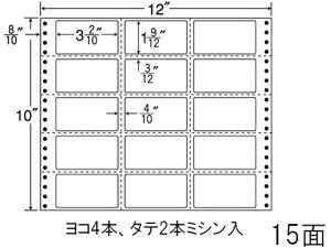 【メーカー直送】NANA/ナナフォーム 12×10インチ 15面/MX12T【代引不可】