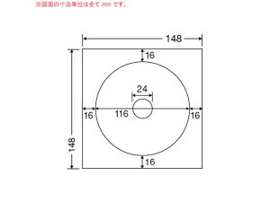 【メーカー直送】NANA/CD-R/DVD-R専用ラベル 中央穴24mm/SCJR3【代引不可】