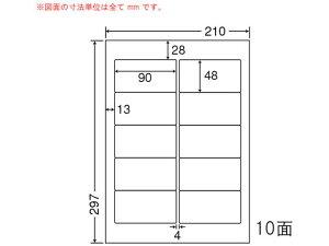 【メーカー直送】NANA/ナナワード A4 10面/SKB210F【代引不可】