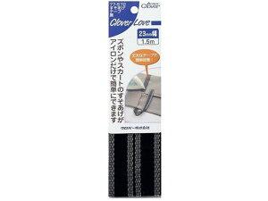 【お取り寄せ】クロバー/裾上げテープ 黒 77572