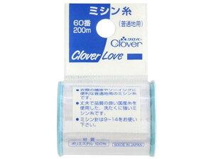 【お取り寄せ】クロバー/Hミシン糸60 白 63-521