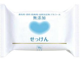 【お取り寄せ】牛乳石鹸共進社/カウブランド 無添加 せっけん 1コ