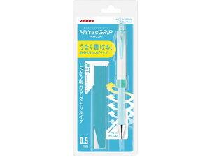 ゼブラ/マイティグリップ0.5 WET ライトブルー本体セット/P-MA77-S-LB