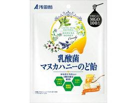 浅田飴/乳酸菌 マヌカハニーのど飴 60g