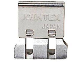 ジョインテックス/スライドクリップ S 30個/B001J-30