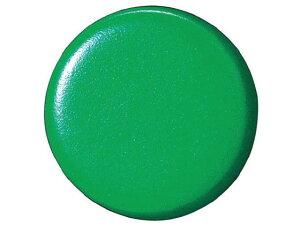 【お取り寄せ】スマートバリュー/両面強力カラーマグネット コーティング 18mm 緑 10個
