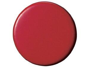 【お取り寄せ】スマートバリュー/両面強力カラーマグネット コーティング 30mm 赤 10個