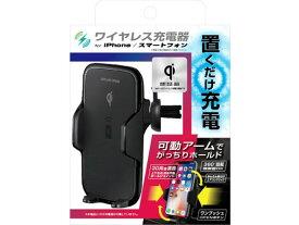 カシムラ/ワイヤレス充電器 エアコンホルダー式/AJ-597