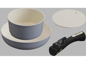 アイリスオーヤマ/セラミックカラーパン 3点セット シリコンなべ敷き付 グレー