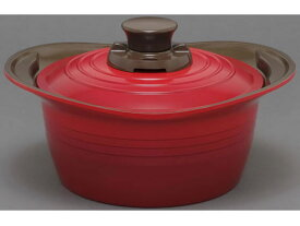 【お取り寄せ】アイリスオーヤマ/無加水鍋 20cm レッド/MKSS-P20