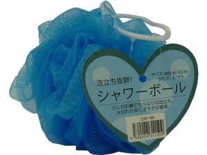 【お取り寄せ】システムポリマー/シャワーボール ブルー 200袋/ZSP-6B