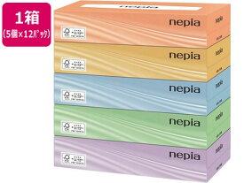 王子ネピア/ネピアティシュ 200W 【箱 5個×12パック】