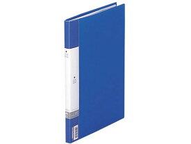 リヒトラブ/リクエスト クリヤーブック[サイドベンツ] B5 20枚ポケット 青
