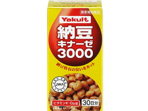 【お取り寄せ】ヤクルトヘルスフーズ/納豆キナーゼ 3000 180粒