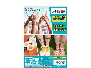 【お取り寄せ】エーワン/転写シール[インクジェット] 透明タイプ A4 4セット/52102