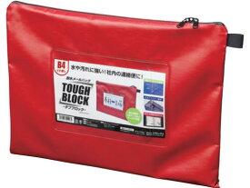 マグエックス/耐水メールバッグ「タフブロック」B4 赤×5個/MPO-B4R