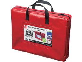 マグエックス/耐水メールバッグ「タフブロック」B4 赤 マチあり×5個