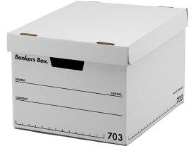 フェローズ/バンカーズボックス 703Sボックス A4 黒 3個入/1005901