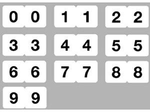 【お取り寄せ】リヒトラブ/ナンバーラベル M(ロールタイプ) 単番号「0」~「9」 10箱セット
