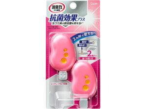 【お取り寄せ】エステー/消臭力 ゴミ箱用 抗菌効果プラス ピンクグレープフルーツ2個