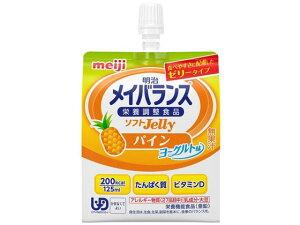 【お取り寄せ】明治/メイバランス ソフトゼリー200 パインヨーグルト味(125ml)