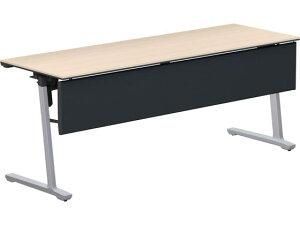 コクヨ/カーム テーブル パネル付 棚無 W1800×D600ナチュラル 脚シルバー