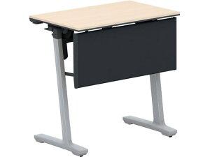 コクヨ/カーム テーブル パネル付 棚無 W700×D450 ナチュラル 脚シルバー
