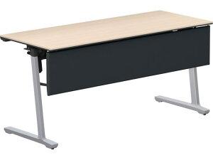 コクヨ/カーム テーブル パネル・棚付 W1500×D600 ナチュラル 脚シルバー