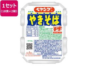 まるか食品/ペヤング ソースやきそば 18食×2箱