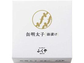 ふくや/缶明太子・油漬け 85g/2981
