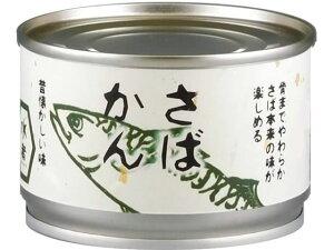 三洋食品/サバ 水煮 (冷凍さば使用) 150g