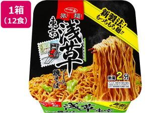 サンヨー食品/旅麺 浅草ソース焼きそば 109g×12食