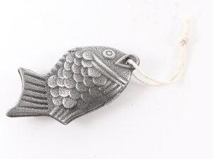 鳥部製作所/鉄の健康鯛